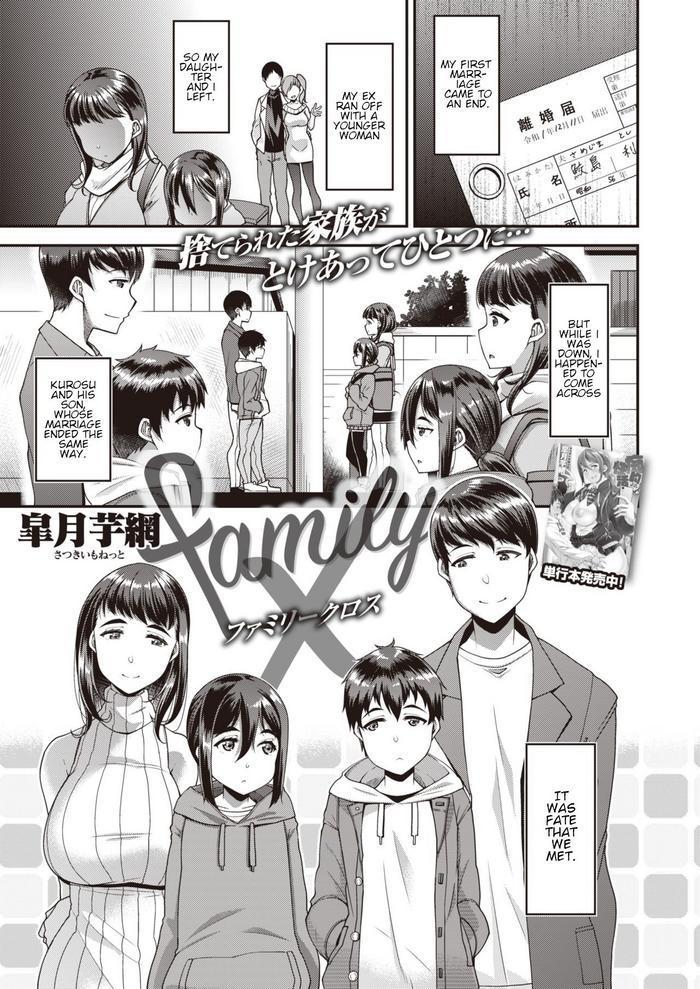 Hentai comics family Artboard 1