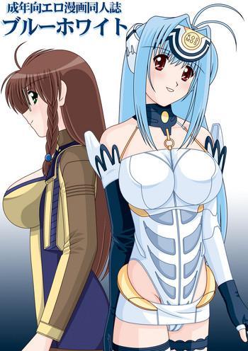Uncensored Blue White- Xenosaga hentai Beautiful Girl