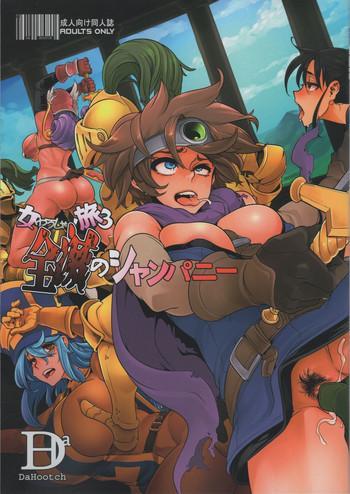 Bikini (C92) [DA HOOTCH (ShindoL, hato)] Onna Yuusha no Tabi 3 Zenmetu no Symphony (Dragon Quest III) + Omake- Fate grand order hentai Dragon quest iii hentai Vibrator
