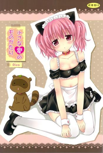 Hairy Sexy Chiisana Ai no Monogatari- Inu x boku ss hentai Shaved