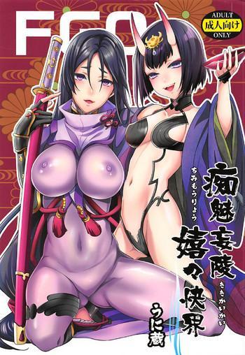 Porn Chimimouryou Kikikaikai- Fate grand order hentai KIMONO
