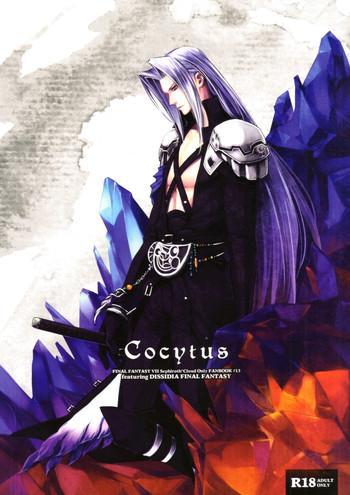 Stockings Cocytus- Dissidia final fantasy hentai Ropes & Ties