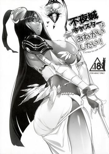 Big Ass Fuyajou Caster wa Onegai Shitai! – I'd like to ask caster!- Fate grand order hentai Chubby