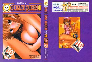 Mother fuck Kaizoku Joou | PIRATE QUEEN- One piece hentai Cowgirl
