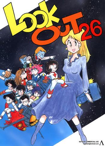 Lolicon Look Out 26- Sailor moon hentai Ranma 12 hentai Video girl ai hentai Female College Student