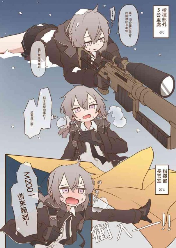 Abuse M200!- Girls frontline hentai Shaved Pussy