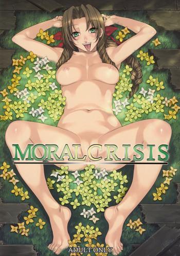Bikini MORAL CRISIS- Final fantasy vii hentai Lotion