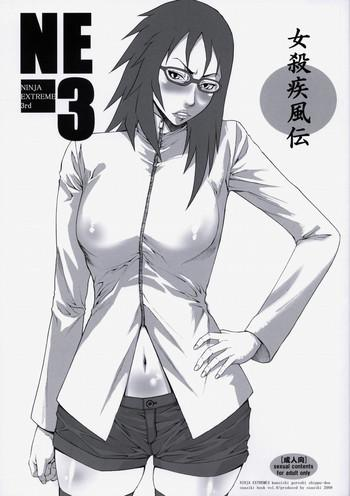 Milf Hentai NINJA EXTREME 3 Onna Goroshi Shippuuden- Naruto hentai Hi-def