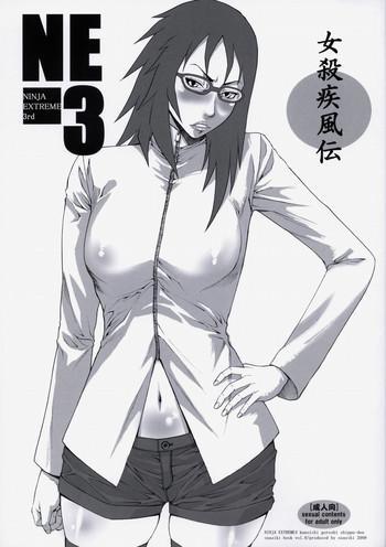 Sex Toys (C76) [Ozashiki (Sunagawa Tara)] NINJA EXTREME 3 Onna Goroshi Shippuuden   NINJA EXTREME 3 Lady Kill(er) Hurricane Chronicles (Naruto) [English] [EHCOVE]- Naruto hentai Relatives