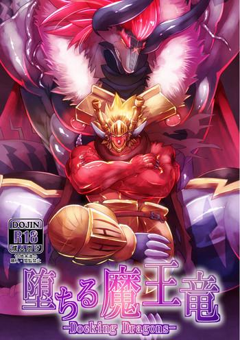 Amazing Ochiru maou ryuu- Future card buddyfight hentai Cumshot Ass