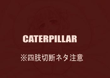 Abuse Okina (pixiv artist) Caterpillar Kiss