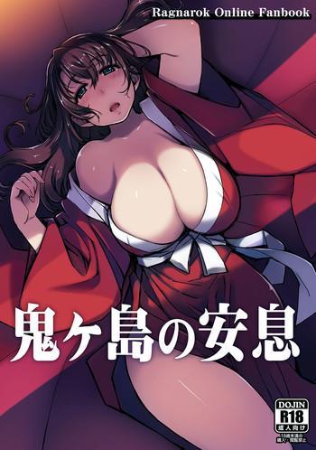 Blowjob Onigashima no Ansoku- Ragnarok online hentai Reluctant