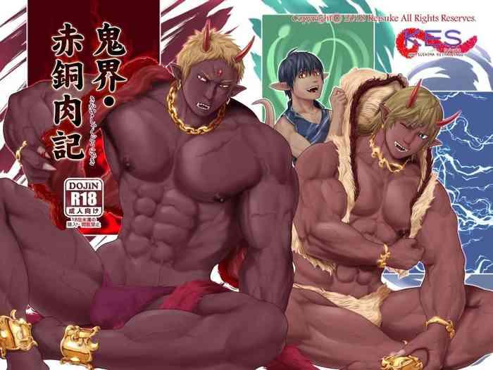 Uncensored Onikai Shakudou Nikuki | 鬼界•赤铜肉记- Original hentai Threesome / Foursome