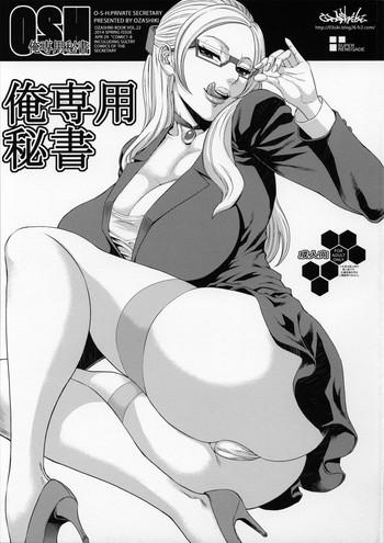 Gudao hentai Ore Senyou Hisho My Personal Secretary- Gundam build fighters hentai Shaved Pussy