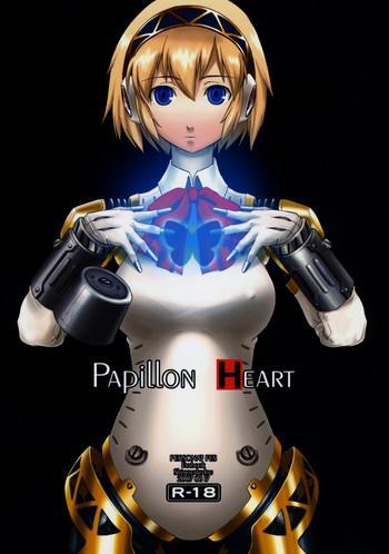 Bikini Papillon Heart- Persona 3 hentai Daydreamers