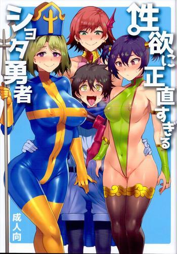 Milf Hentai Seiyoku ni Shoujiki Sugiru Shota Yuusha- Dragon quest hentai Stepmom