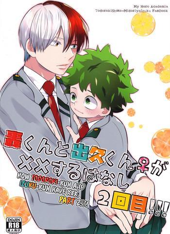 Naruto (SUPER27) [27 (Shio)] Todoroki-kun to Izuku-kun ga xx Suru Hanashi 2-kaime!!! (Boku no Hero Academia) [English] [biribiri]- My hero academia hentai Schoolgirl