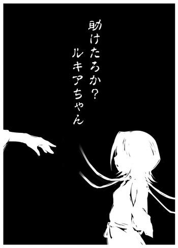 Teitoku hentai Tasuketaroka? Rukia-chan- Bleach hentai Documentary
