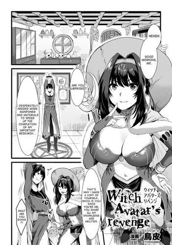 Gudao hentai Witch Avatar's revenge Hi-def