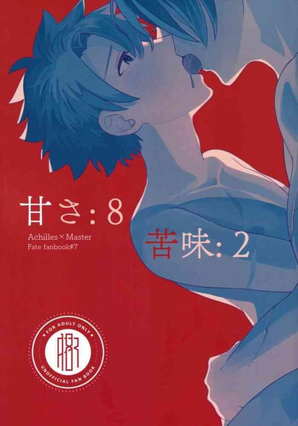 Sex Toys Ama-sa:8 Nigami:2- Fate grand order hentai Anal Sex