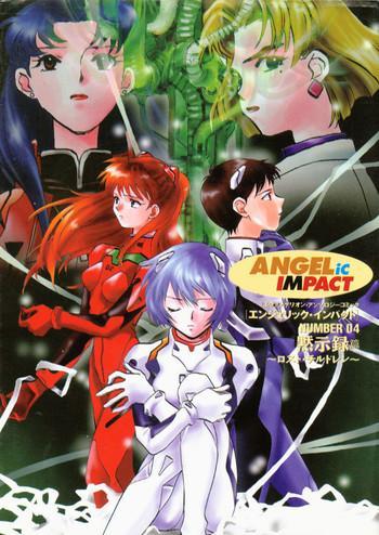 Gudao hentai ANGELic IMPACT NUMBER 04 – Mokushiroku Hen- Neon genesis evangelion hentai Daydreamers
