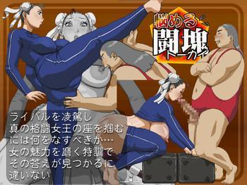 Stockings Anguish Battle- Street fighter hentai Adultery