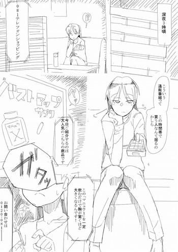 HD Breast Expansion comic by モモの水道水- The idolmaster hentai Gym Clothes