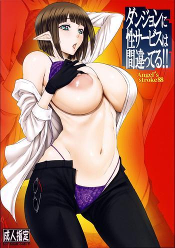 Big breasts (C88) [AXZ (Kutani)] Angel's Stroke 88 – Dungeon ni Sei-Service wa Machigatteru!! (Dungeon ni Deai o Motomeru no wa Machigatteiru Darou ka) [English] [Tigoris]- Dungeon ni deai o motomeru no wa machigatteiru darou ka hentai Big Tits