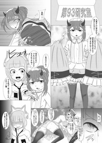 Milf Hentai C93オマケ漫画 Relatives