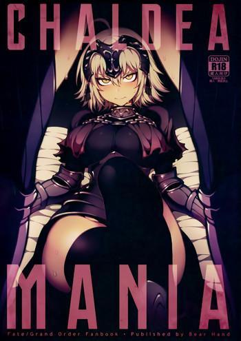 Uncensored Full Color CHALDEA MANIA – Jeanne Alter- Fate grand order hentai Vibrator