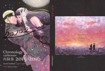 Stockings Chronology- Naruto hentai Boruto hentai Threesome / Foursome