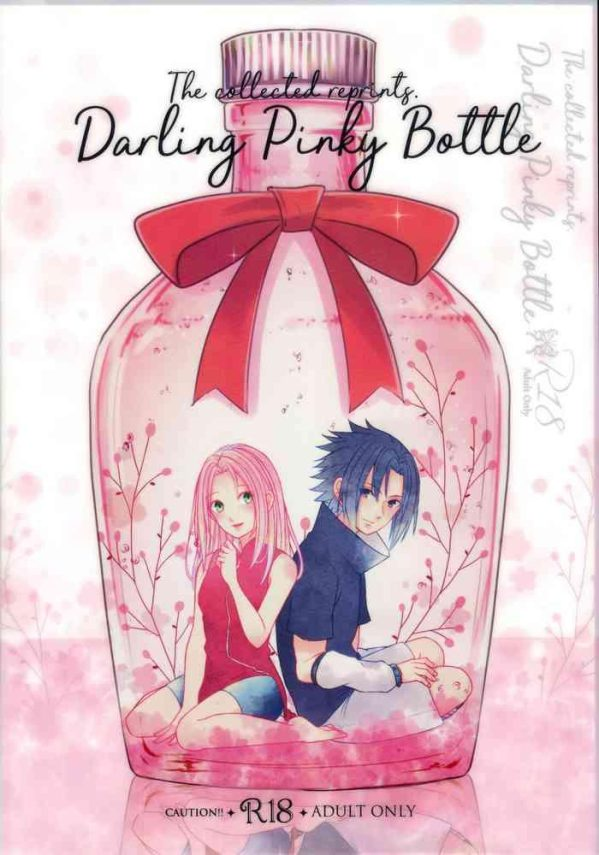 HD Darling Pinky Bottle- Naruto hentai Boruto hentai Female College Student