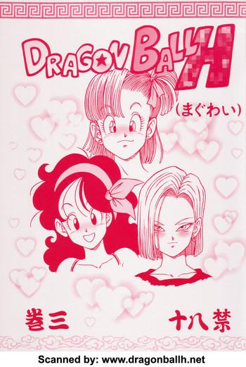 Big Ass DRAGONBALL H Maguwai Maki San- Dragon ball z hentai Dragon ball hentai Daydreamers