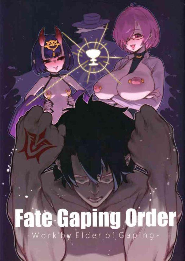 Mother fuck Fate Gaping Order- Fate grand order hentai Cumshot