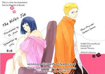 Outdoor Fujin no Oshigoto.- Naruto hentai Variety