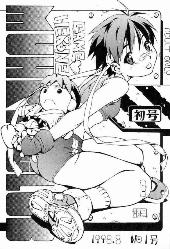 Hand Job GAME HEROINE- Street fighter hentai Cardcaptor sakura hentai Anal Sex
