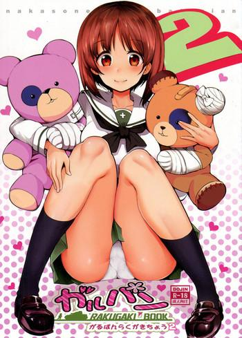 Big breasts GirlPan Rakugakichou 2- Girls und panzer hentai Gym Clothes