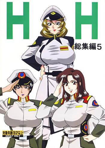 Yaoi hentai H H Soushuuhen 5- Street fighter hentai Sakura taisen hentai Gundam seed destiny hentai Gundam seed hentai Cyborg 009 hentai Cum Swallowing