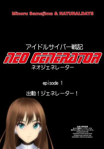 Groping Idol Cyber Senki NEO GENERATOR episode 1 Shutsugeki! Neo Generator- The idolmaster hentai Ropes & Ties