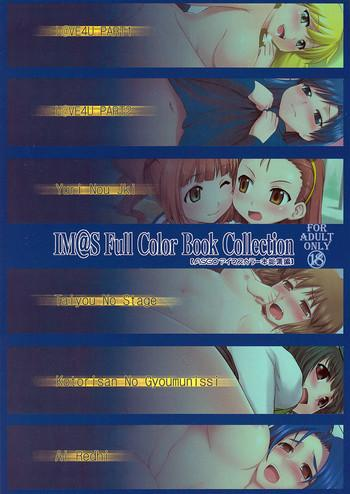 Stockings IM@S Full Color Book Collection- The idolmaster hentai Lotion