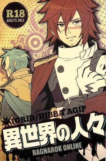 Three Some Isekai no Hitobito- Ragnarok online hentai Adultery