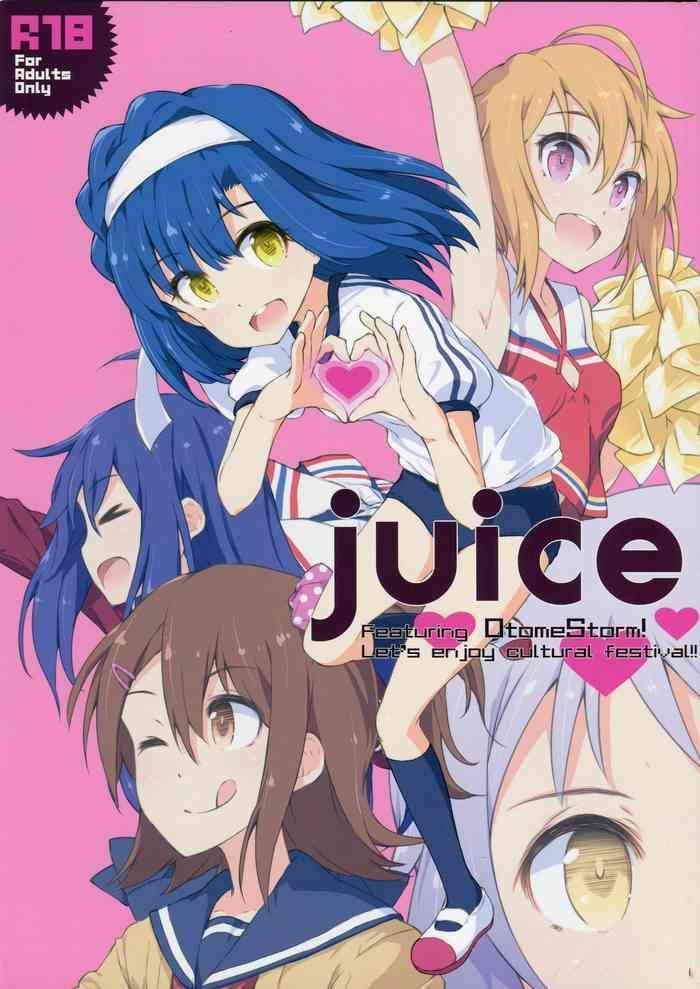 Hairy Sexy juice- The idolmaster hentai Cumshot Ass