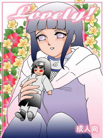 Eng Sub Lovely 1+2- Naruto hentai Schoolgirl