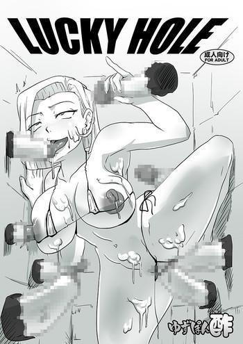 Stockings LUCKY HOLE- Dragon ball z hentai Dragon ball hentai Cowgirl