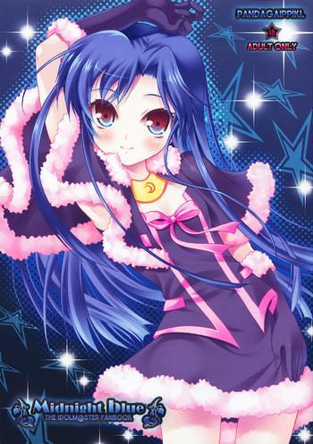 Blowjob Midnight blue- The idolmaster hentai Vibrator