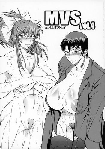 Abuse MVS vol.4- King of fighters hentai Samurai spirits hentai Vibrator
