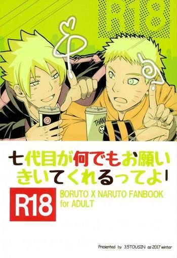 Three Some Nanadaime ga Nandemo Onegai Kiitekurerutte yo!- Naruto hentai Threesome / Foursome