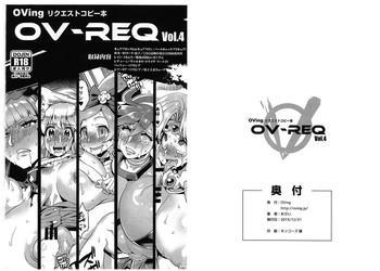 Amazing OV-REQ Vol. 4- Heartcatch precure hentai Gundam hentai G gundam hentai Valkyrie drive hentai Private Tutor