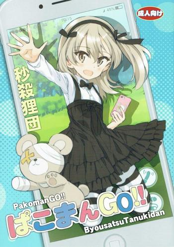 Teitoku hentai PakomanGO!!- Girls und panzer hentai Slut