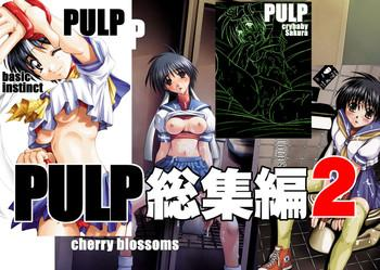 Big breasts PULP Soushuuhen 2- Street fighter hentai Outdoors